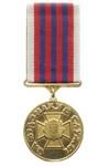 Медаль МВС Украины «За отличие в службе» III степени