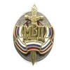 Знак «Почетный сотрудник МВД» (20х30) мм