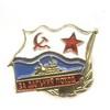 Знак фрачный малый «За дальний поход», СССР, надводный флот