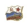 Знак фрачный «За дальний поход», №2 (подводный флот)