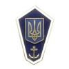 Знак «Об окончании мореходного училища Украины» с накладным гербом