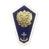 Знак «Об окончании морского(речного) училища» с накладным гербом