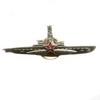 Знак «Командир подводной лодки»  ВМФ СССР