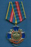 Знак «За заслуги» Оперативно-поисковые подразделения МВД»