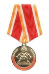 Медаль «Ветеран пожарной охраны» с бланком удостоверения