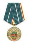 Медаль «20 лет Северо-Осетинской таможне» с бланком удостоверения