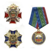 Комплект «90 лет Транспортной милиции России»