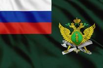 Флаг ФССП РФ