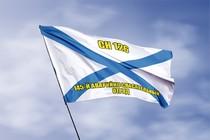 Удостоверение к награде Андреевский флаг СН 126