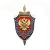 Знак «90 лет СВР России», №2