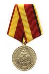 Медаль «85 лет Госпожнадзору МЧС России»