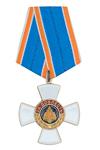 Крест МЧС «За доблесть» с бланком удостоверения