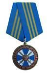 Медаль  ФСБ России «За участие в контртеррористической операции»