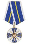 Медаль ФСБ России «За боевое содружество» с бланком удостоверения