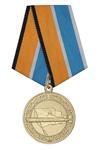 Медаль МО России «За службу в подводных силах» с бланком удостоверения