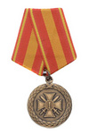 Медаль «За доблесть» II степень