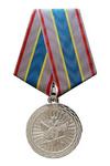 Медаль «За вклад в развитие уголовно-исполнительной системы России» II степень