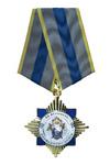Медаль «За верность служебному долгу»