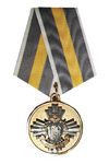Медаль «За заслуги»