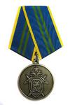 Медаль «За безупречную службу» II степени