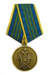 Медаль «За безупречную службу» III степени