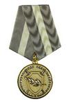 Медаль «За содействие» СКП России