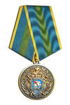 Медаль «Ветеран следственных органов» СК