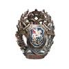 Знак «Почётный работник Следственного комитета при прокуратуре Российской Федерации»