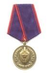 Медаль «95 лет ВЧК – КГБ – ФСБ» с бланком удостоверения, с накладным щитом