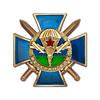 Знак «Ветеран ВДВ России»