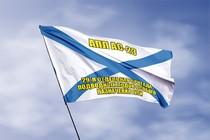 Удостоверение к награде Андреевский флаг АПЛ АС-23