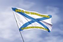 Удостоверение к награде Андреевский флаг АПЛ К-407 Новомосковск