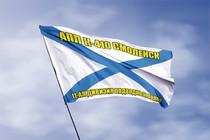 Удостоверение к награде Андреевский флаг АПЛ К-410 Смоленск