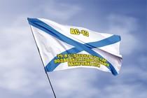 Удостоверение к награде Андреевский флаг АС-13