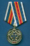 Медаль «85 лет службе УУМ МВД»