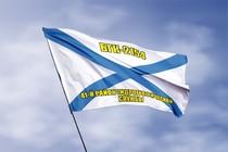 Удостоверение к награде Андреевский флаг БГК-2154