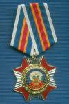 Знак «85 лет службе УУМ МВД»