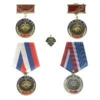 Комплект «70 лет ОПП МВД России»