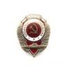 Знак «Отличный подводник ВМФ СССР»