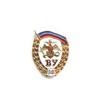 Знак  «Об окончании военного училища МО РФ»(винт)
