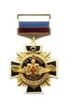 Знак «За службу России в ВС РФ»