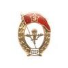 Знак «Об окончании военного училища ВДВ СССР»