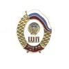 Знак «Об окончании школы прапорщиков ЖДВ РФ»