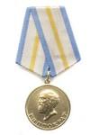 Медаль «Гиппократ – основатель научной медицины» с бланком удостоверения