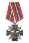 Знак на колодке «80 лет Гражданской обороне»