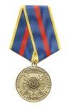 Медаль «60 лет вневедомственной охране МВД России»