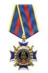 Знак на колодке «60 лет вневедомственной охране МВД России»
