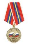 Медаль «80 лет Гражданской обороне МЧС России»