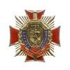 Знак «20 лет службе дознания МВД РФ»