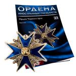 Знак ордена Черного Орла (Пруссия) №23